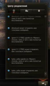 Unlimited Blacklist [1.6.1.0] 2