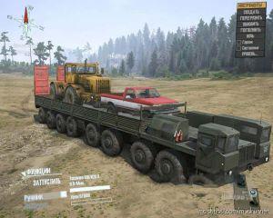 Maz 7310M Truck 1