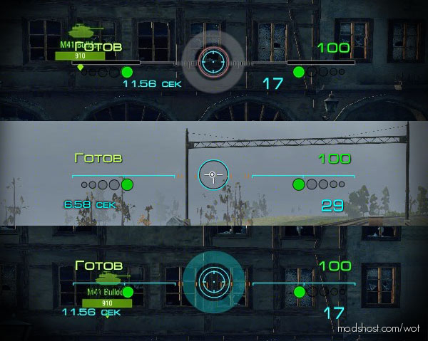 [0.9.20] Valuhov Sight for World of Tanks