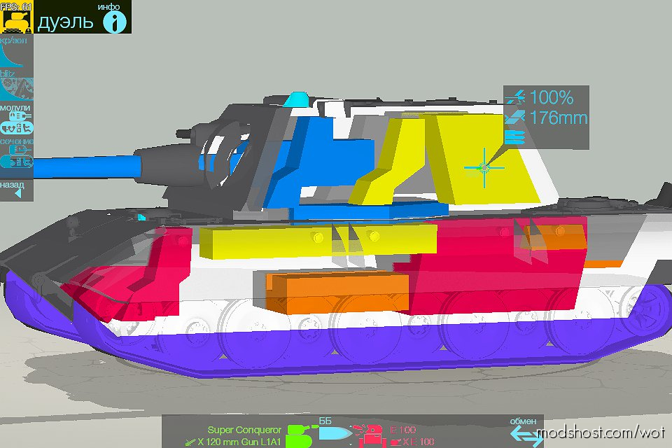Armor Inspector – Collision Models, Internal Modules, Penetration [1.6.0.0] for World of Tanks