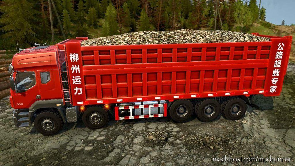 Dongfeng Balong-350 (6X12) Truck 2