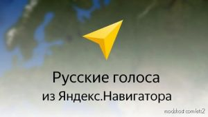 Russian Voices For Voice Navigation 1.35.X for Euro Truck Simulator 2