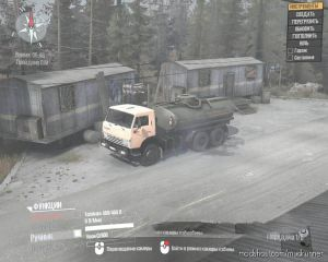 Replacement Of The Default 65115 To 55102 Truck 1