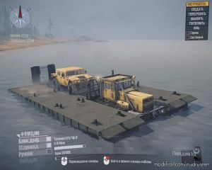 Pmm Kirovets (Ferry Bridge Machine) 1