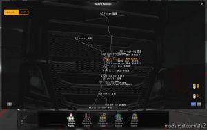 Profile CH Chung Hwa Taiwan & China Map Beta for Euro Truck Simulator 2