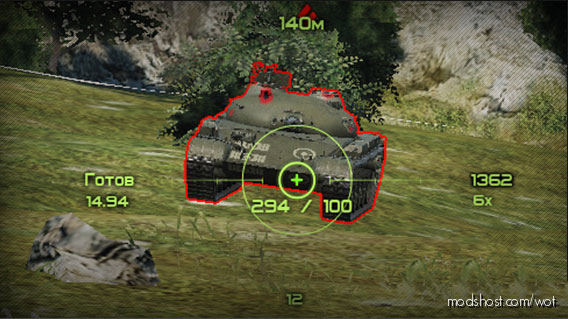 [9.20] Sight Destroyer for World of Tanks