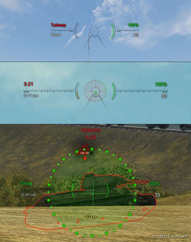 [9.20] Sight Taipan 2 + Penetration Indicator for World of Tanks