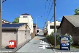 Project Japan – Japan Re-Created In 1:19 V0.3 for Euro Truck Simulator 2