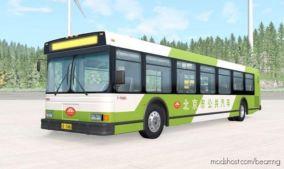 Wentward DT40L Green Beijing BUS for BeamNG.drive