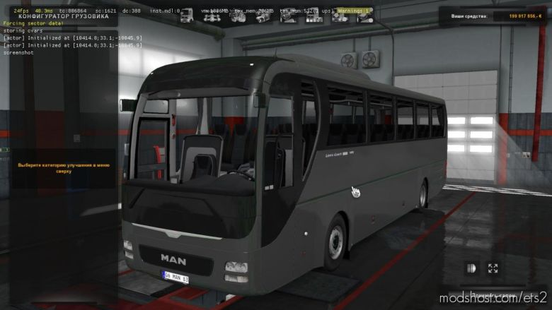MAN Lion's Coach E6 V2.5 [1.36.X] for Euro Truck Simulator 2