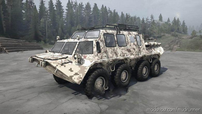 GAZ Mod 59037 Textures for MudRunner