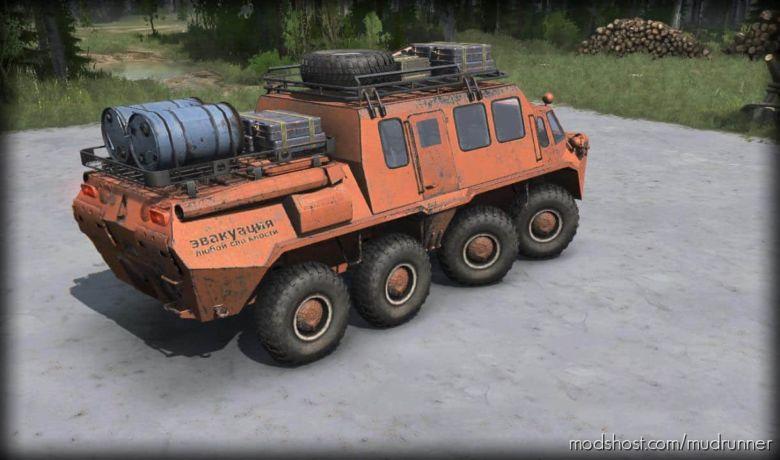 GAZ-59037 for MudRunner