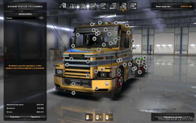 Scania 113H V2.0 Truck for American Truck Simulator