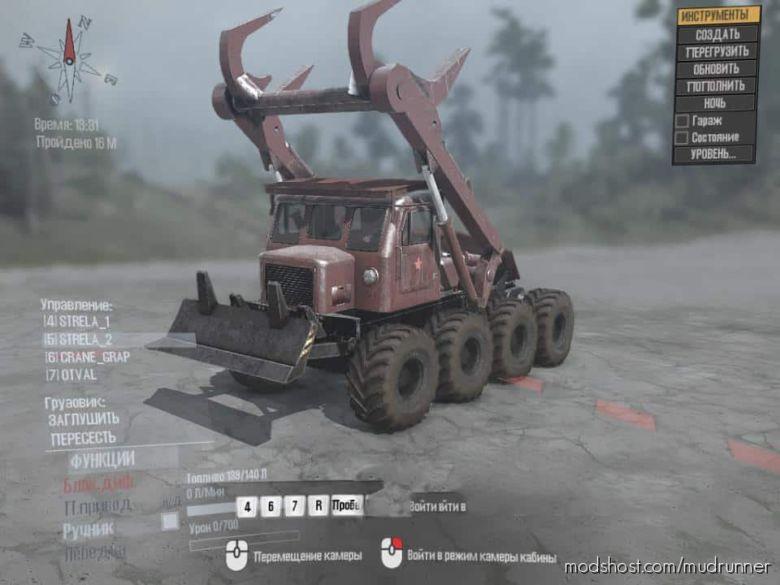 TT-4 Wheel for MudRunner