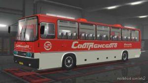 Ikarus 250-59 + Passengers V06.04.20 [1.36] for Euro Truck Simulator 2