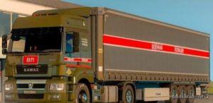Combo Skin Russian Military Police For Kamaz 5490 NEO for Euro Truck Simulator 2