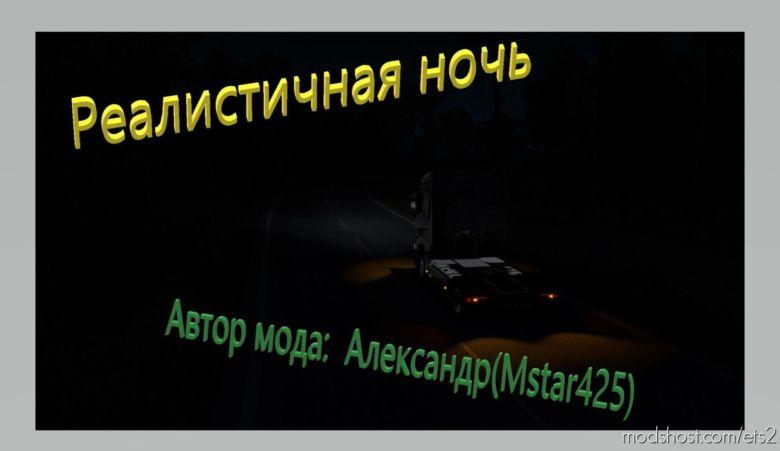 Realistic Night [1.37] for Euro Truck Simulator 2