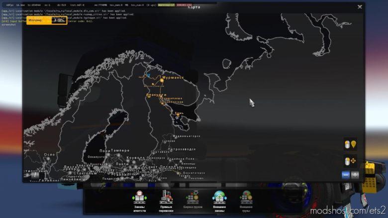 51 Region for Euro Truck Simulator 2