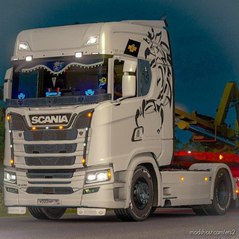Skin Griffin Multicolor For Scania R.S 2016 for Euro Truck Simulator 2