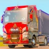 Skin Dracula For MAN TGX Euro 6 SCS for Euro Truck Simulator 2