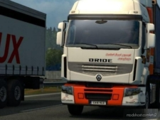 Renault Premium Skin By Streetcustom SL for Euro Truck Simulator 2