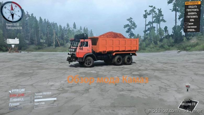 Kamaz-4310 Rusty Truck Version 4 FIN for MudRunner