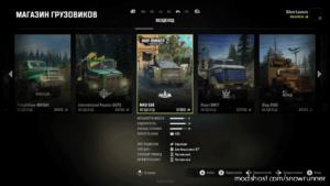 MAZ 538 Truck Beta V0.1 for SnowRunner