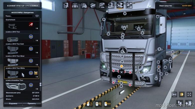 Tuning Of ALL Trucks [1.37] for Euro Truck Simulator 2