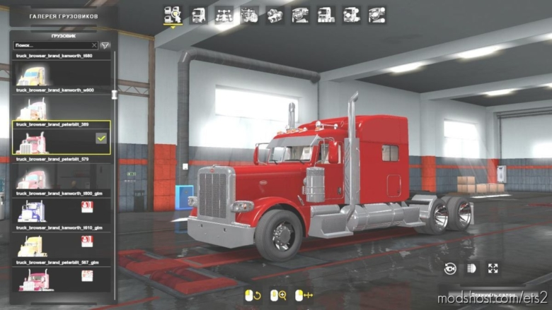 Peterbilt 389 SCS [1.37 – 1.38] for Euro Truck Simulator 2