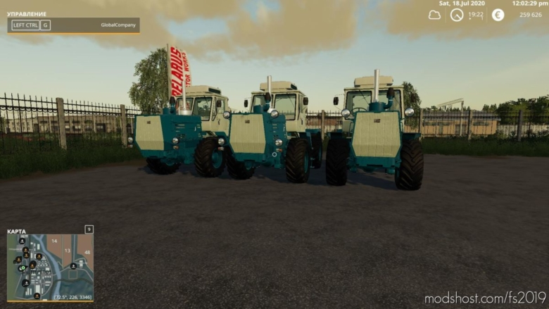 HTZ T-150K V1.3.3.0 for Farming Simulator 19