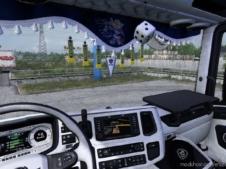 Scania Nextgen Grey Interior V8 [1.37.X] for Euro Truck Simulator 2