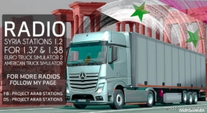 Project Arab Stations – [1.38] – Syria Stations V1.2 for Euro Truck Simulator 2