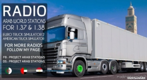 Project Arab Stations V2.2 [1.38] for Euro Truck Simulator 2