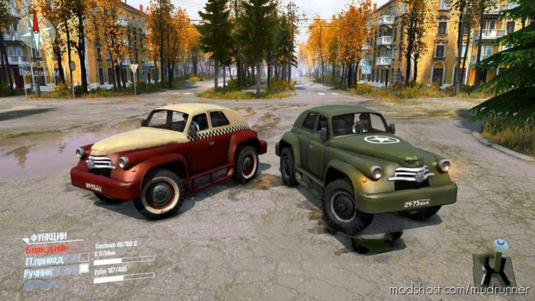 Textures (2PCS) For GAZ M-72 Pack for MudRunner
