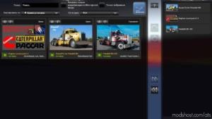 Sound FIX For Peterbilt 281-351 MTG for American Truck Simulator