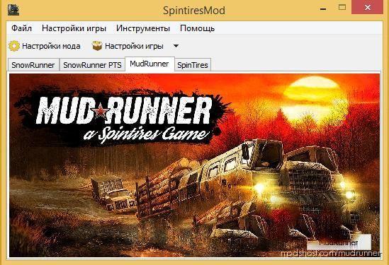 Spintiresmod.exe V1.10.5 For Mudrunner V14.08.19 for MudRunner