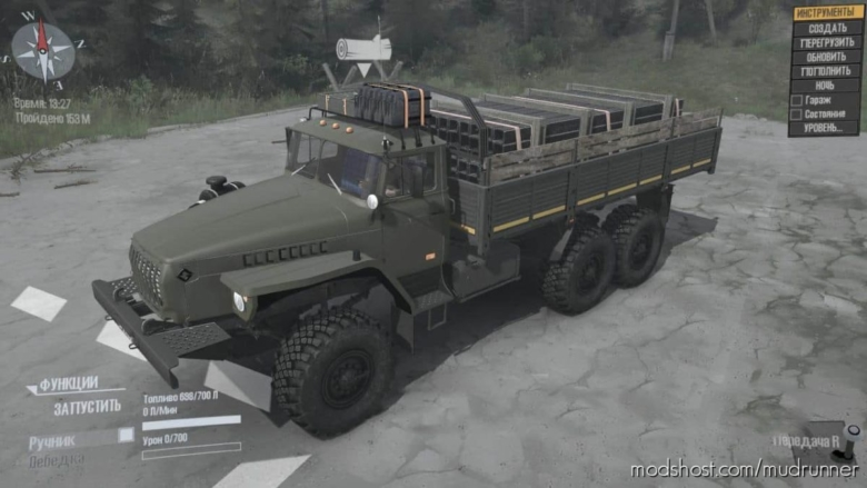 Ural-4320 Truck V10.09.20 for MudRunner