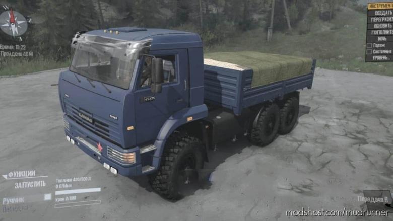 Kamaz-65225 Truck V06.09.20 for MudRunner