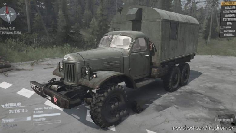 ZIL 157 Truck V02.09.20 for MudRunner