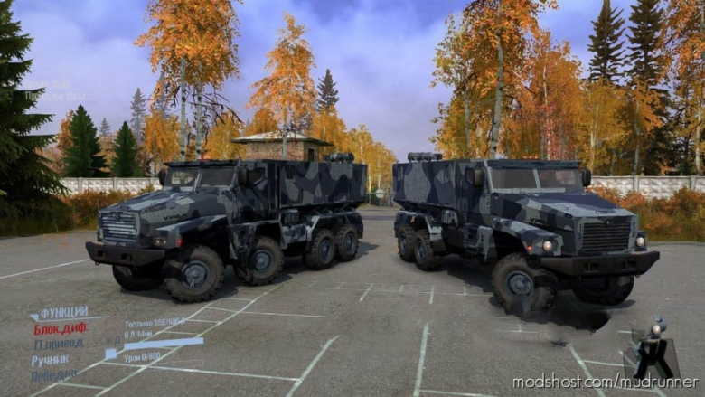 Military Uralov Pack (Alligator And Typhoon) – 3 Colors for MudRunner