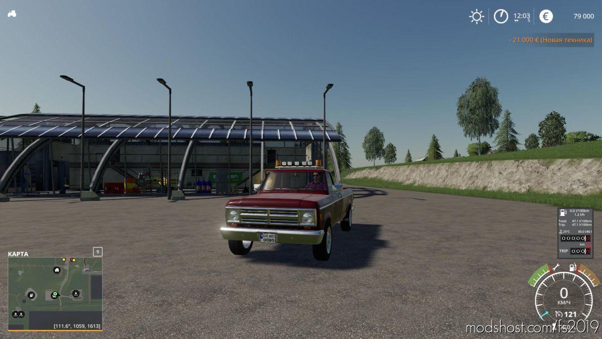 Lizard Pickup Rodeo V1.2 for Farming Simulator 19