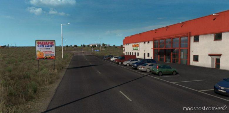 Rhodes [1.39] for Euro Truck Simulator 2