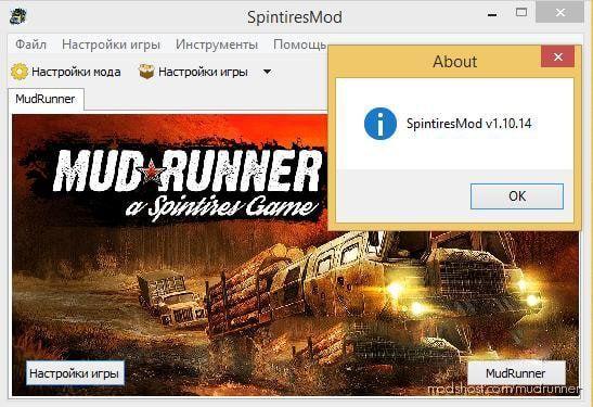Spintiresmod.exe V1.10.14 for MudRunner