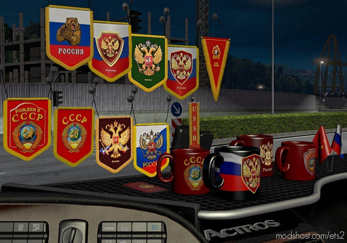 Ussr Addon For Sisl's Mega Pack V2.2 for Euro Truck Simulator 2