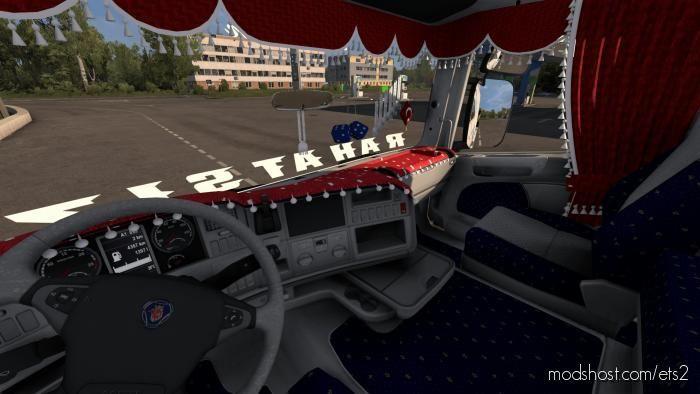 Scania R Custom + LUX Interior for Euro Truck Simulator 2