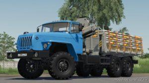 Ural 4320-60 Manipulator for Farming Simulator 19