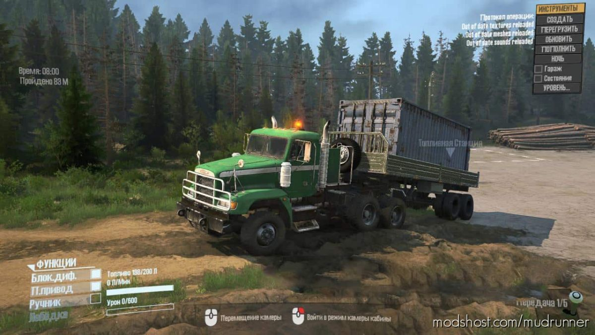 Freightliner M916A1 Truck for MudRunner