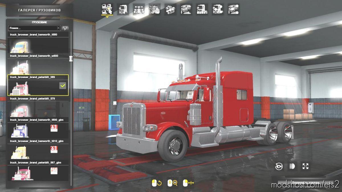American Trucks [1.39] Factory for Euro Truck Simulator 2