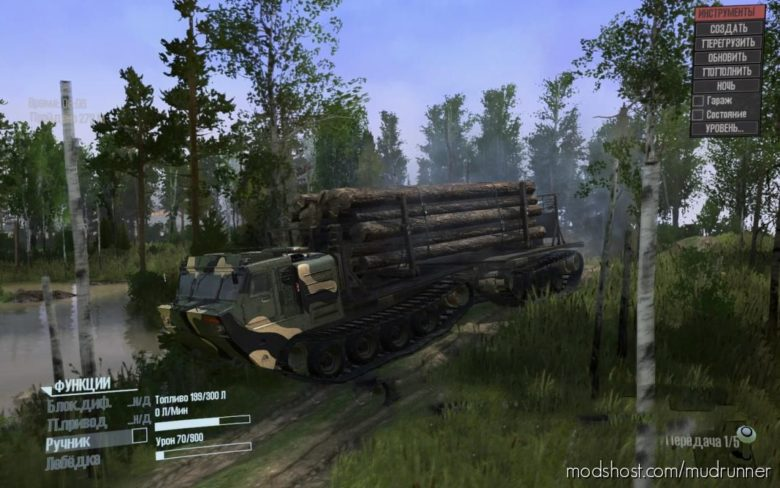 Transporter DT-8P – Alteration for MudRunner