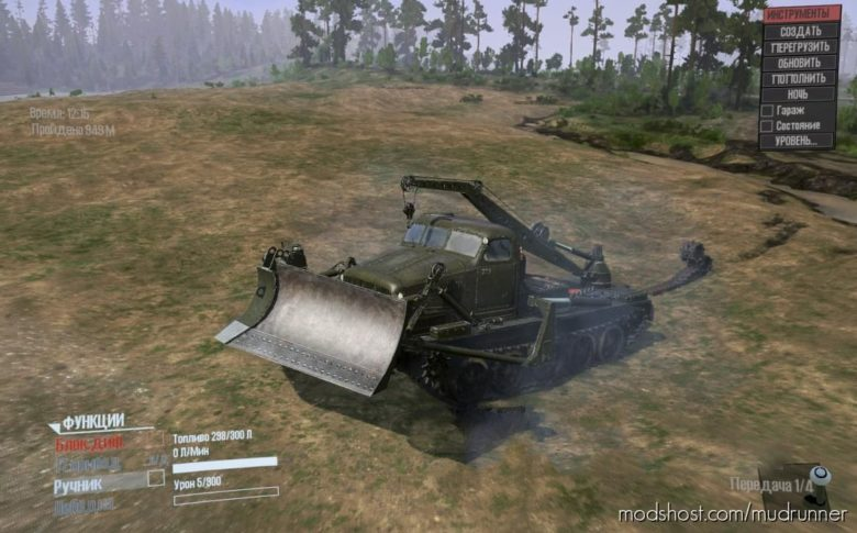 AT-T (Product 405 MU) Mod V1.1 for MudRunner